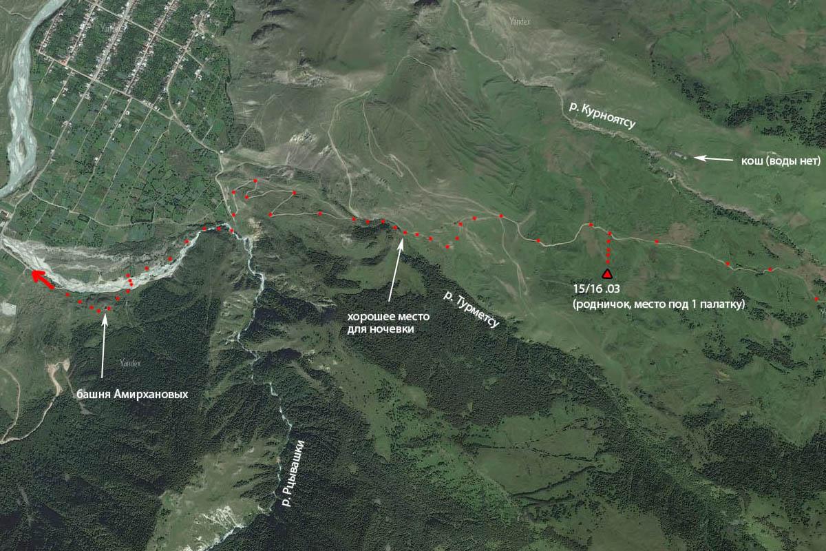 Отчет о соло н/к путешествии по среднегорью Кабардино-Балкарии и Приэльбрусью